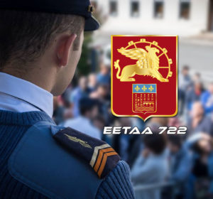Logo EETAA